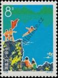 Stamp People's Republic of China Catalog number: 1111