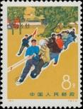 Stamp People's Republic of China Catalog number: 1112