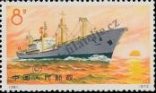 Stamp People's Republic of China Catalog number: 1113