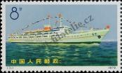 Stamp People's Republic of China Catalog number: 1115