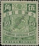Stamp Republic of China Catalog number: 55