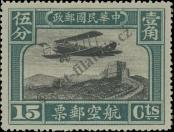 Stamp Republic of China Catalog number: 223