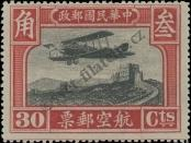 Stamp Republic of China Catalog number: 224