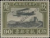 Stamp Republic of China Catalog number: 227