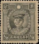 Stamp Republic of China Catalog number: 250
