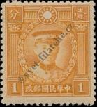 Stamp Republic of China Catalog number: 251