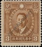 Stamp Republic of China Catalog number: 253
