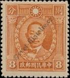 Stamp Republic of China Catalog number: 254