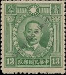 Stamp Republic of China Catalog number: 256