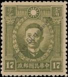 Stamp Republic of China Catalog number: 257