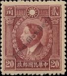 Stamp Republic of China Catalog number: 258