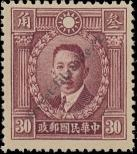 Stamp Republic of China Catalog number: 259