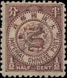 Stamp Republic of China Catalog number: 35