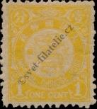 Stamp Republic of China Catalog number: 36