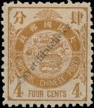 Stamp Republic of China Catalog number: 38