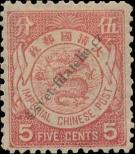 Stamp Republic of China Catalog number: 39