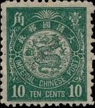 Stamp Republic of China Catalog number: 40