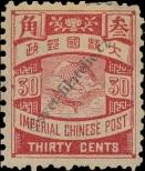 Stamp Republic of China Catalog number: 42