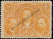 Stamp Republic of China Catalog number: 178