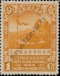 Stamp Republic of China Catalog number: 246