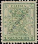 Stamp Republic of China Catalog number: 4