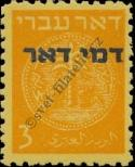 Stamp Israel Catalog number: 1/A