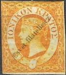 Stamp United States of the Ionian Islands Catalog number: 1