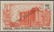 Stamp French Equatorial Africa Catalog number: 93