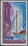 Stamp French Southern and Antarctic Lands Catalog number: 37