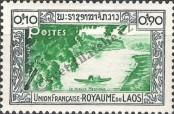 Stamp Lao People's Democratic Republic Catalog number: 1