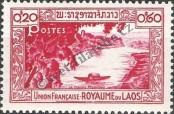 Stamp Lao People's Democratic Republic Catalog number: 2