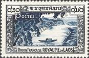 Stamp Lao People's Democratic Republic Catalog number: 3