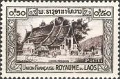 Stamp Lao People's Democratic Republic Catalog number: 4