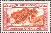 Stamp Lao People's Democratic Republic Catalog number: 5
