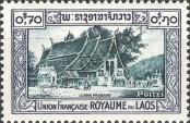 Stamp Lao People's Democratic Republic Catalog number: 6