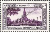 Stamp Lao People's Democratic Republic Catalog number: 7