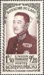 Stamp Lao People's Democratic Republic Catalog number: 8