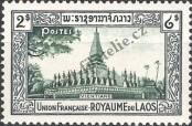 Stamp Lao People's Democratic Republic Catalog number: 9