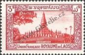 Stamp Lao People's Democratic Republic Catalog number: 10