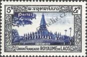Stamp Lao People's Democratic Republic Catalog number: 11
