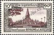 Stamp Lao People's Democratic Republic Catalog number: 12