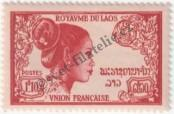 Stamp Lao People's Democratic Republic Catalog number: 15