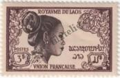 Stamp Lao People's Democratic Republic Catalog number: 17