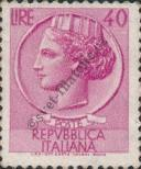 Stamp Italy Catalog number: 1074