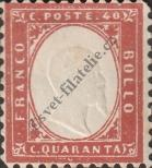 Stamp Italy Catalog number: 11/d