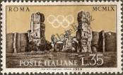 Stamp Italy Catalog number: 1041