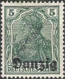 Stamp Free City of Danzig Catalog number: 1