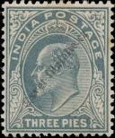 Stamp India Catalog number: 55