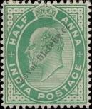 Stamp India Catalog number: 56
