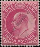 Stamp India Catalog number: 57
